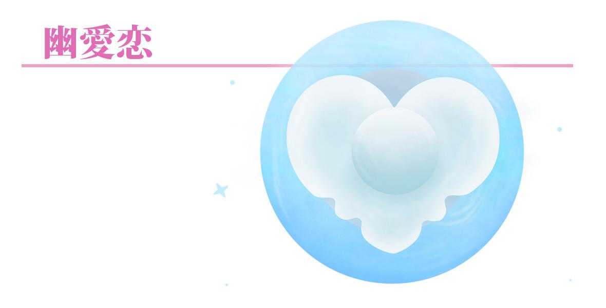 綿あめ種類18-18:幽兰爱恋